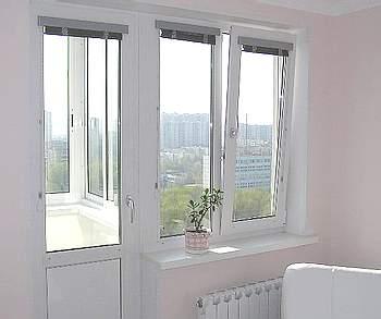 пхв окна